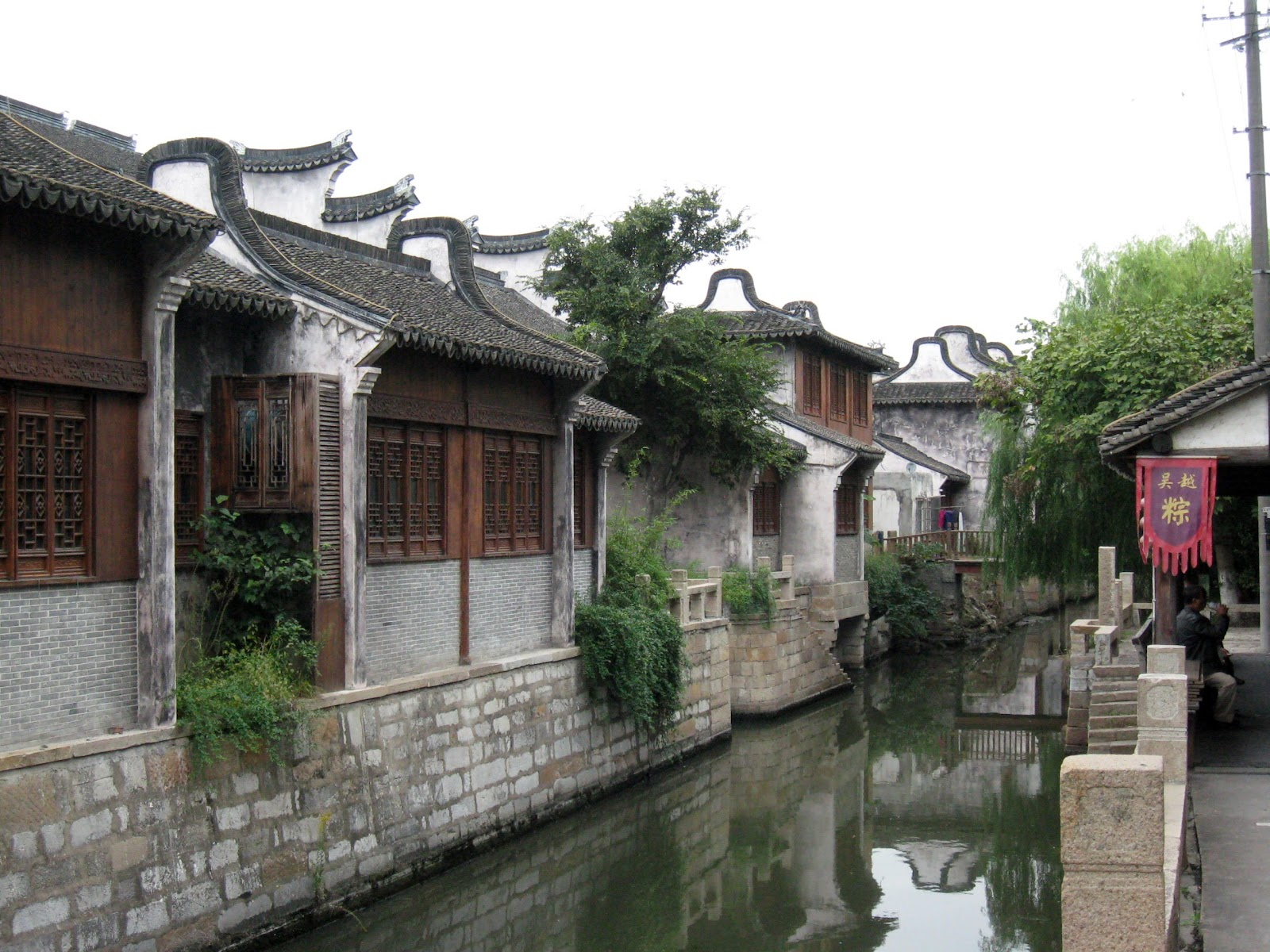 Qin Dynasty Architecture Ming  amp  qing dynasty styleQin Dynasty Architecture