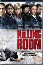 Не плохой психологический триллер : Комната смерти