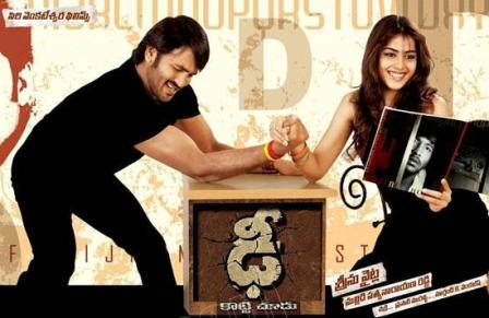 Watch Sabse Badi Hera Pheri (2013) Hindi Movie Online