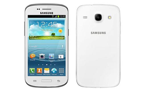 Harga Samsung Galaxy Infinite i759, Ponsel Android Harga Terjangkau