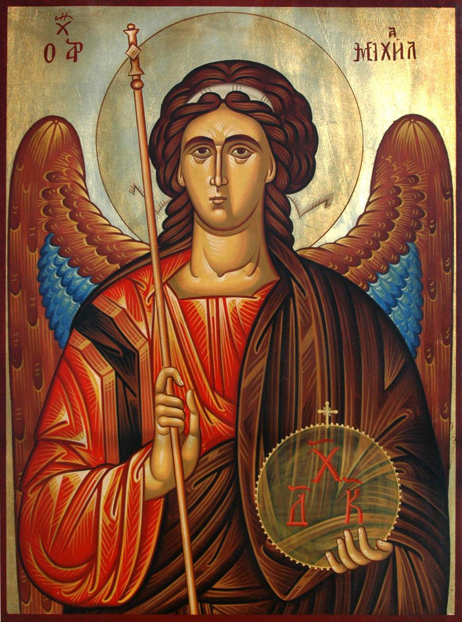 essay on st michael the archangel St michael the archangel maronite catholic church - library  history of st michael's (brochure)pdf: file size:  essay winner 2016 .