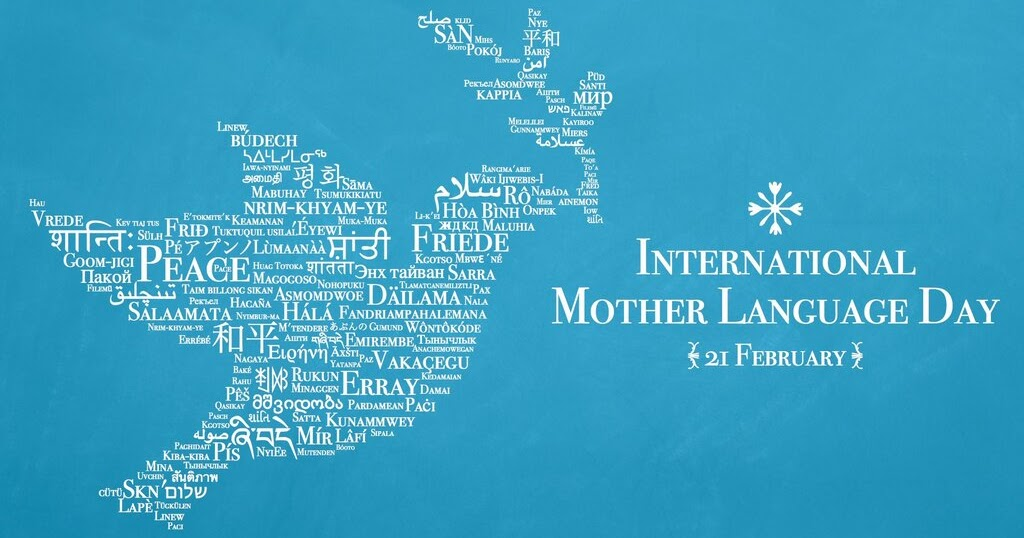 essay on international mother language day Home / essay writing  in tribute to all martyrs of 1952 every year international turkish hope schoolcelebrates the international mother language day by organizing.