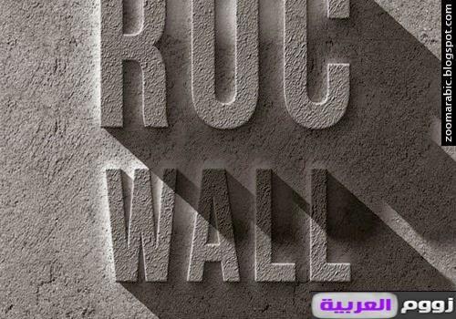 تأثير النص في فوتوشوب روك Concrete Rock Text Effect