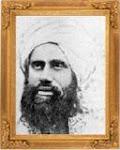 Hadhrat Hakim Maulana Nur-ud-Din