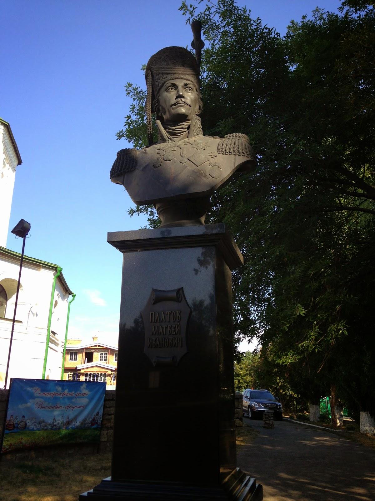 Платов-Матвей-Иванович