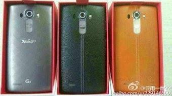 LG G4 mobile phone live photos