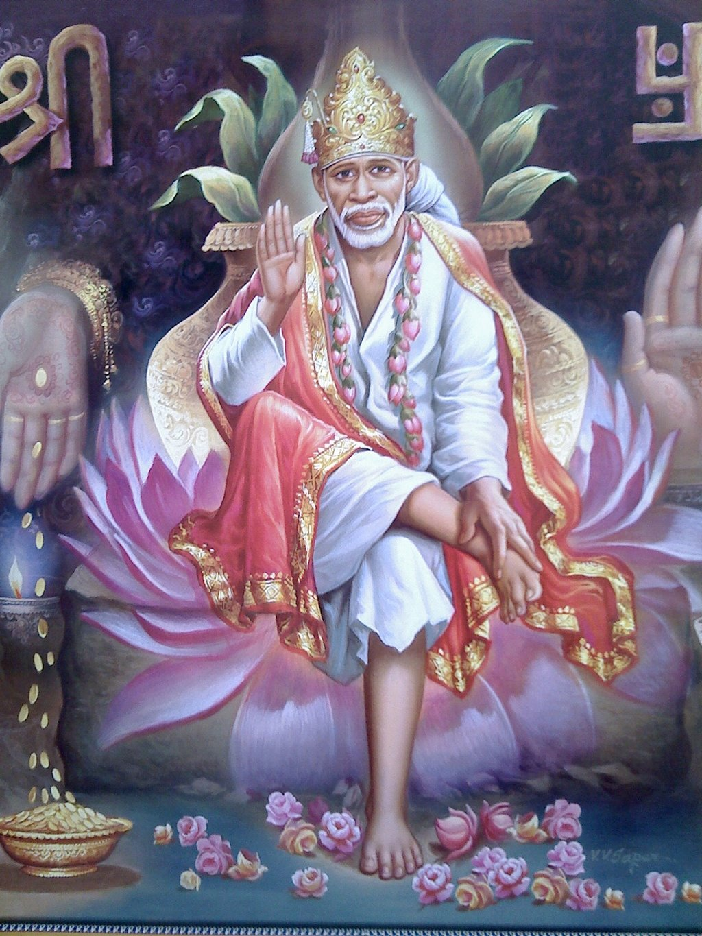 Our Beloved Baba Experiences In My Life - Anonymous Sai Devotee