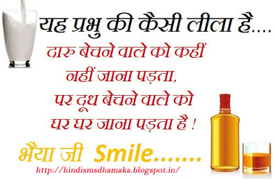 Funny Good Morning Quotes Hindi Jpeg Courtesy Eldif