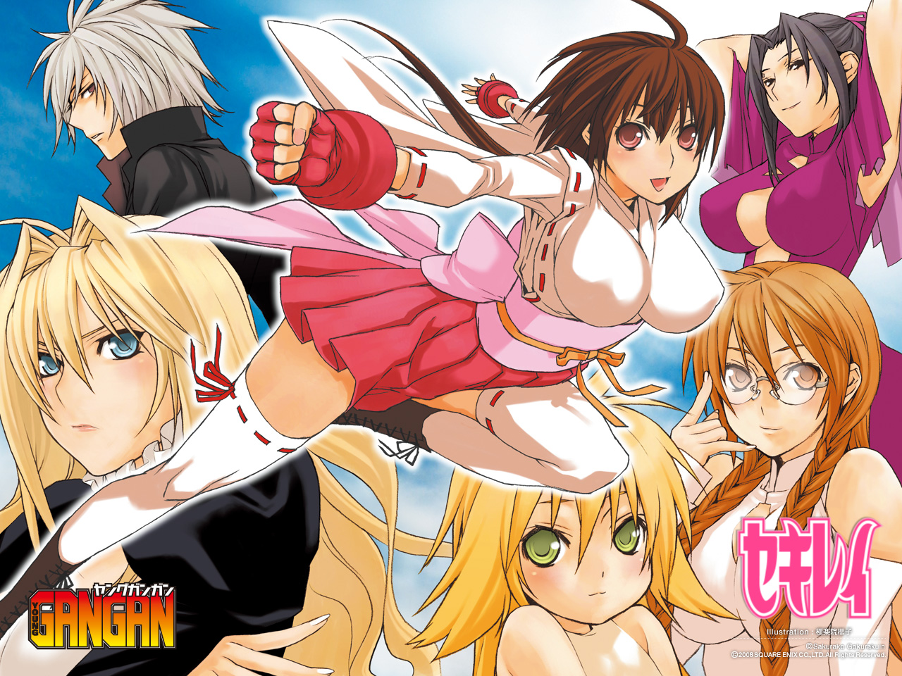 Season 2 Sekirei http://animezone-episodes.blogspot.com/2011/12/sekirei-season-1-and-2.html