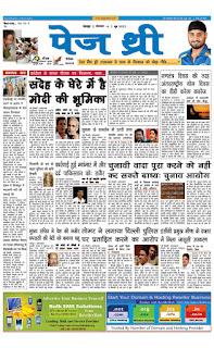 ONLINE NEWSPAPER ADVERTISEMENT BOOKING
