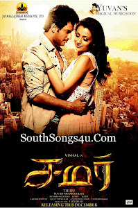 Samar (2012) Tamil Full Movie Watch online