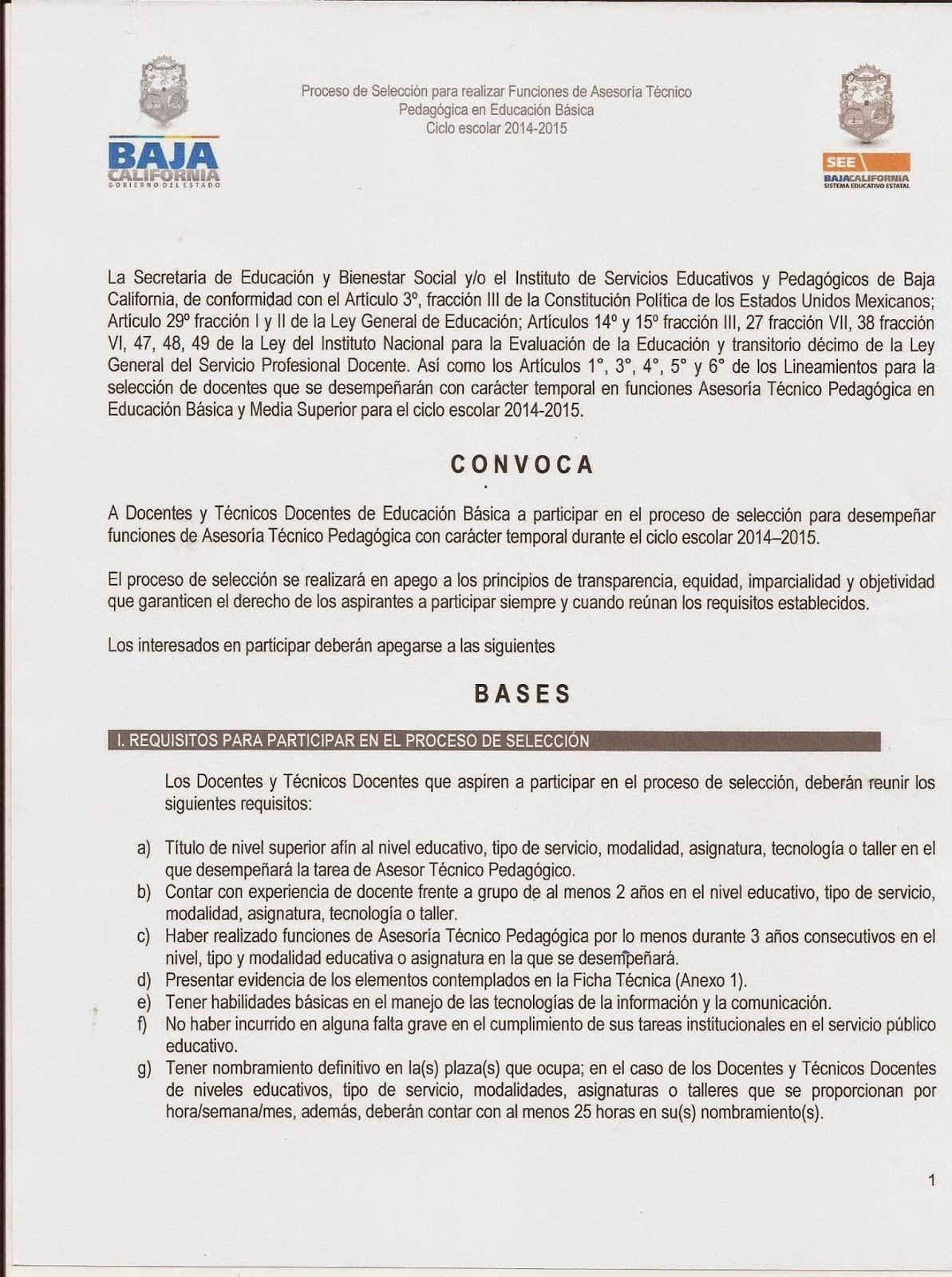 Supervisi n zona 24 convocatoria para el proceso de for Convocatoria para docentes