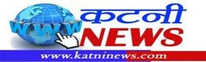 Katni News | Hindi News Website