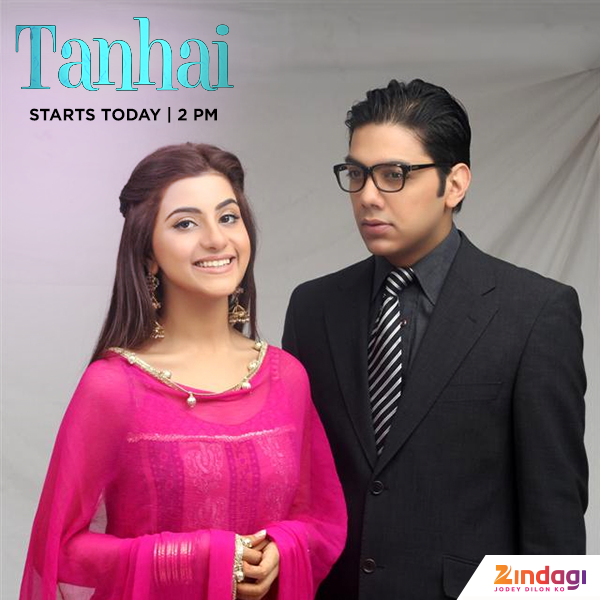 Tanhai Zindagi Tv serial wiki, Full Star-Cast and crew, Promos, story, Timings, TRP Rating, actress Character Name, Photo, wallpaper