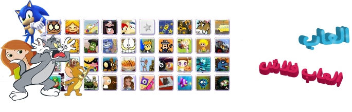 GamesOnline 2015