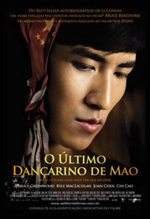 filme o último dançarino de mao poster cartaz