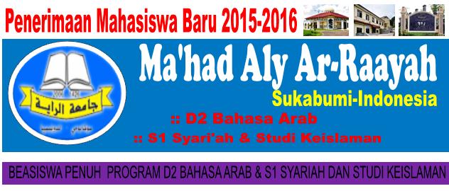 Tes Arraayah 2015