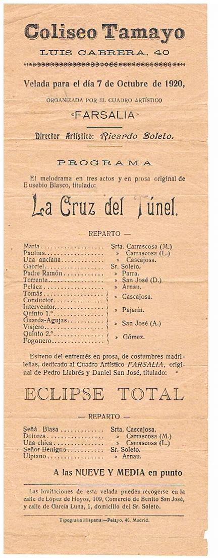 Noticias de la prospe hogar recreativo y cultural iii for Calle loreto prado y enrique chicote 13