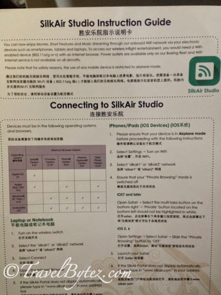 Instructions on how to connect to the SilkAir entertainment system on your iPhone