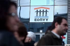eopy-300x190