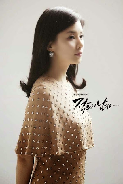 Foto Lee Bo Young
