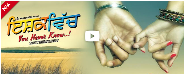 Watch Ishq Vich U Never Know 2015 Online Full Punjabi Movie Free Download
