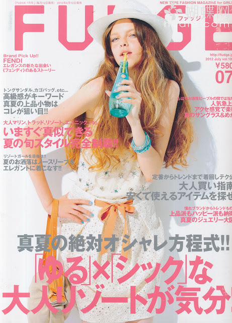 fudge japanese magazine scans july 2012
