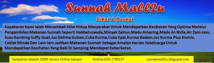 Sunnah Mall2u