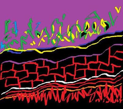 နီဇူလုိင္ – ၿမိဳ ႔ကေလးနဲ႔ တို႔အေရး