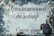ТОП+ПД