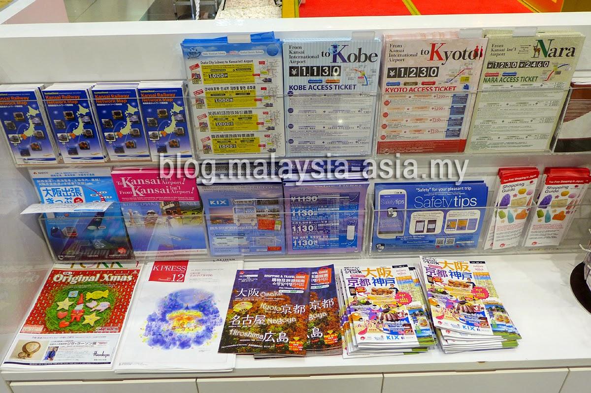 Osaka Information