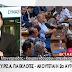 Τι λένε στελέχη του ΣΥΡΙΖΑ!!! Πάμε σε εκλογές στις 2 Αυγούστου;;;