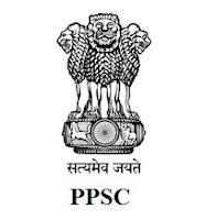 Punjab Public Service Commission, PPSC, Patiala, Latest Jobs, Hot Jobs, freejobalert, Punjab, Public Service Commission, PSC, ppsc logo