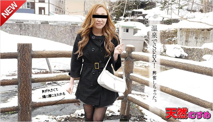 Watch JAV 062715_01 Chinatsu Kondo [HD]