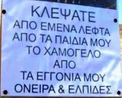 """Αλ. Τσίπρας: """"Την Κυριακή 25 Μάη ψηφίζουμε για να βάλουμε τέλος στην βαρβαρότητα"""""""