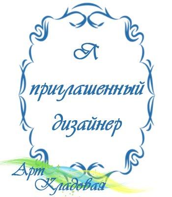 """ПД Итоги задания """"Стиль месяца: шебби""""."""