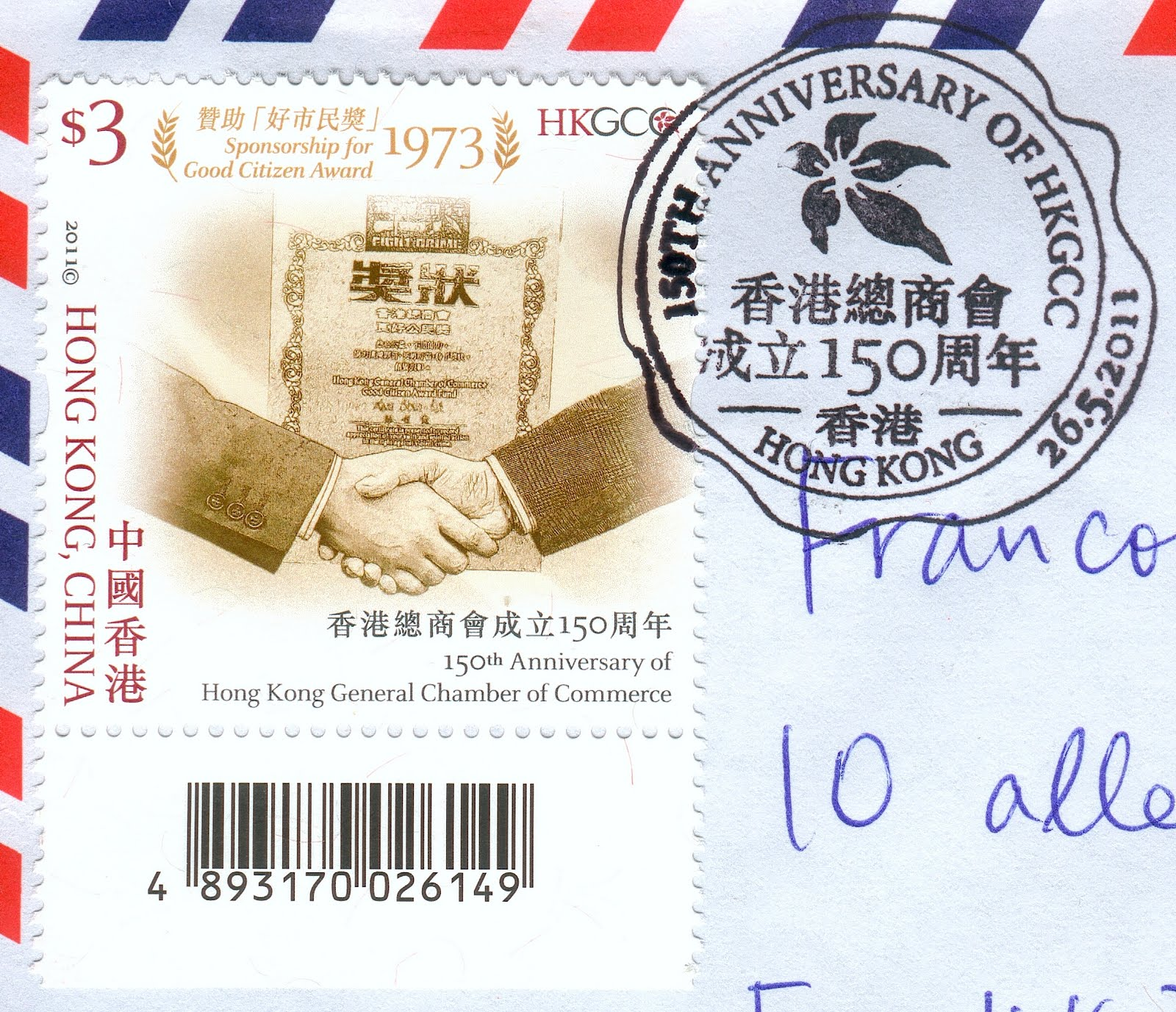 Covers and stamps of the world la chambre de commerce de for Chambre commerce hong kong