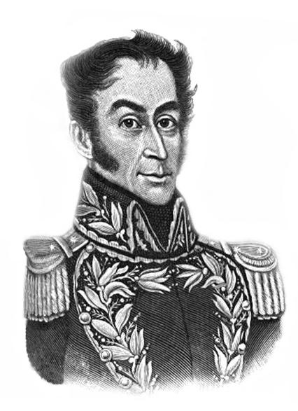Retrato de Simón Bolívar el Gran Libertador de Bolivia, Colombia, Ecuador, Panamá, Perú y Venezuela.