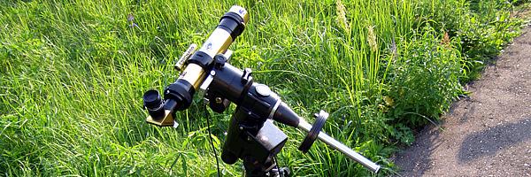 Персеиды - 2008 (Поездка в Звенигородскую Обсерваторию) | Фото 3