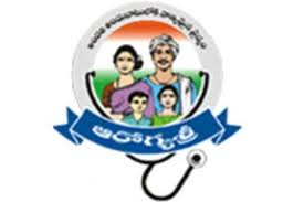 www.ehf.gov.in, Health Cards for AP State Govt Pensioners and Employees Aarogya Sri register online