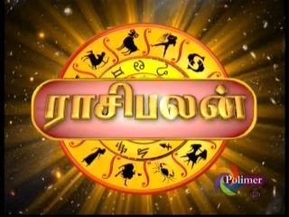 Polimer Tv Rasi Palan 15-08-2013