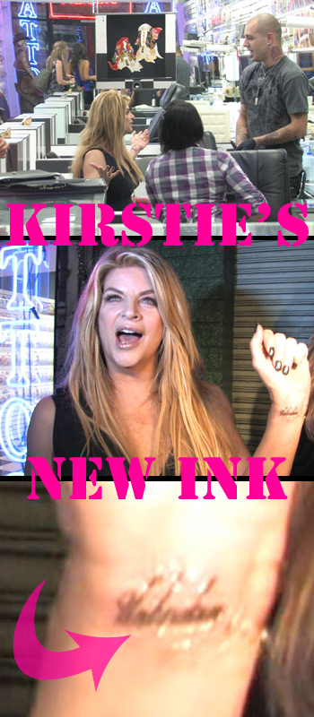 Is Kirstie Alley Trying To Morph Into Brandy Norwood