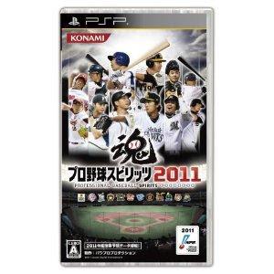 PSP Pro Yakyuu Spirits 2011