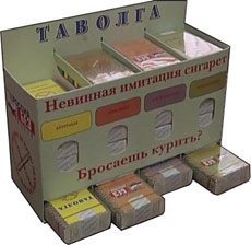 продают ли в аптеках бактефорт