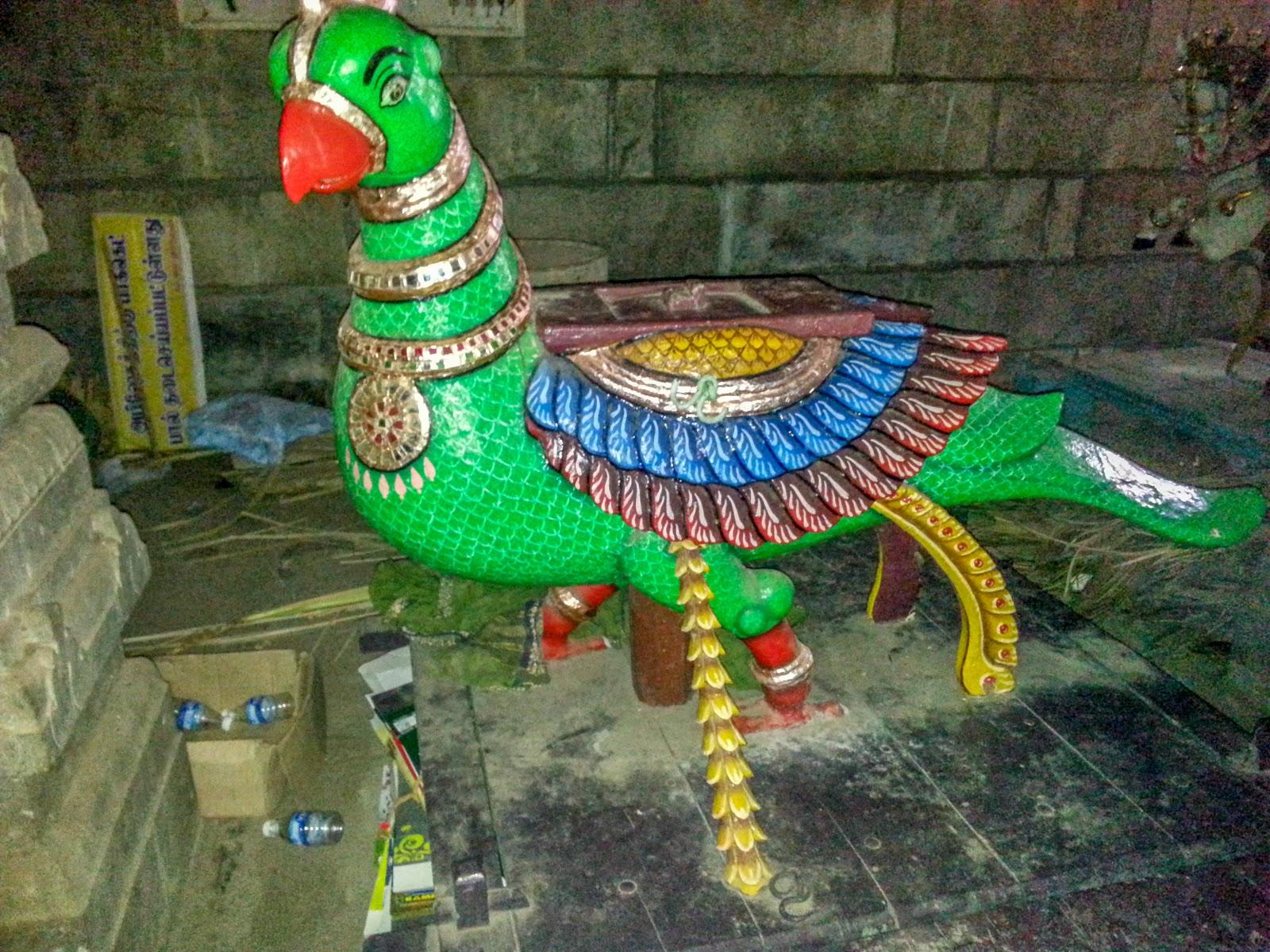 Kili Vahana or Parrot Vahana