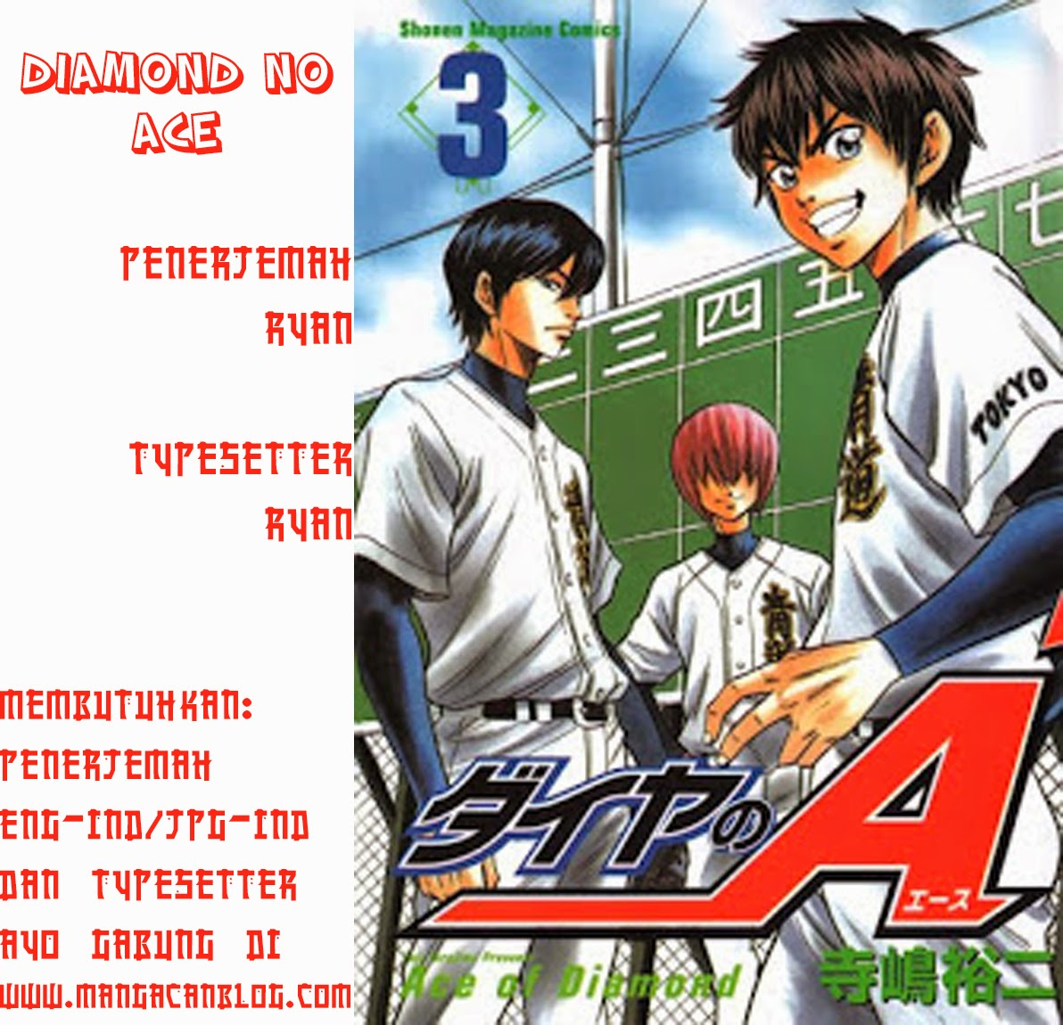 Dilarang COPAS - situs resmi www.mangacanblog.com - Komik diamond no ace 112 - peran masing masing orang 113 Indonesia diamond no ace 112 - peran masing masing orang Terbaru |Baca Manga Komik Indonesia|Mangacan