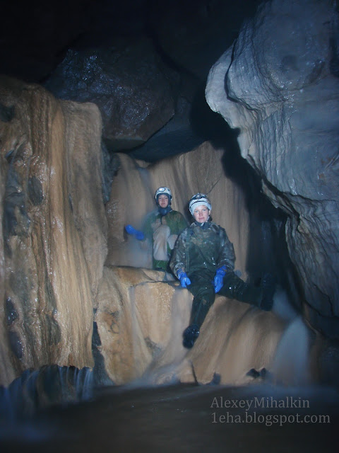 пещера каскад уступов