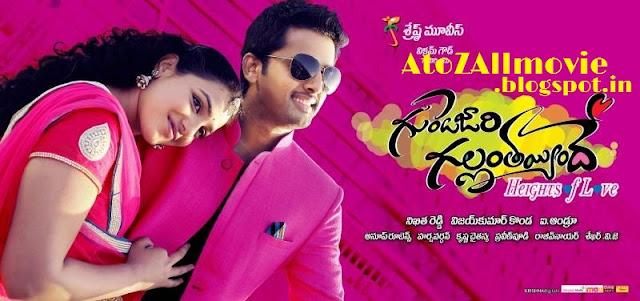 Gunde Jaari Gallanthayyinde Movie HD Wallpapers
