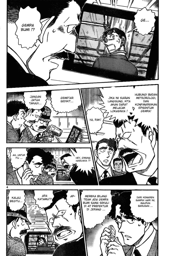 komik detective conan terbaru 807 page 4