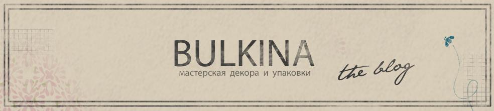 BULKINA